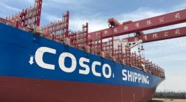 COSCO enters Bosnia and Herzegovina