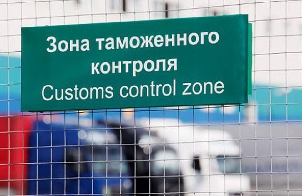 Belarus builds logistics center on Lithuanian border